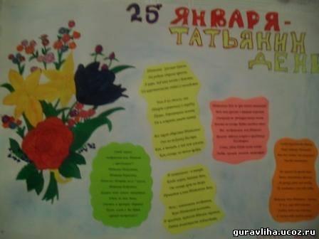 Деревенские посиделки сценарий для взрослых.ру